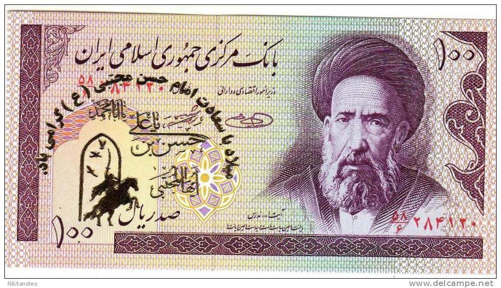 IRAN 100 RIALS UNC NOTE - Iran