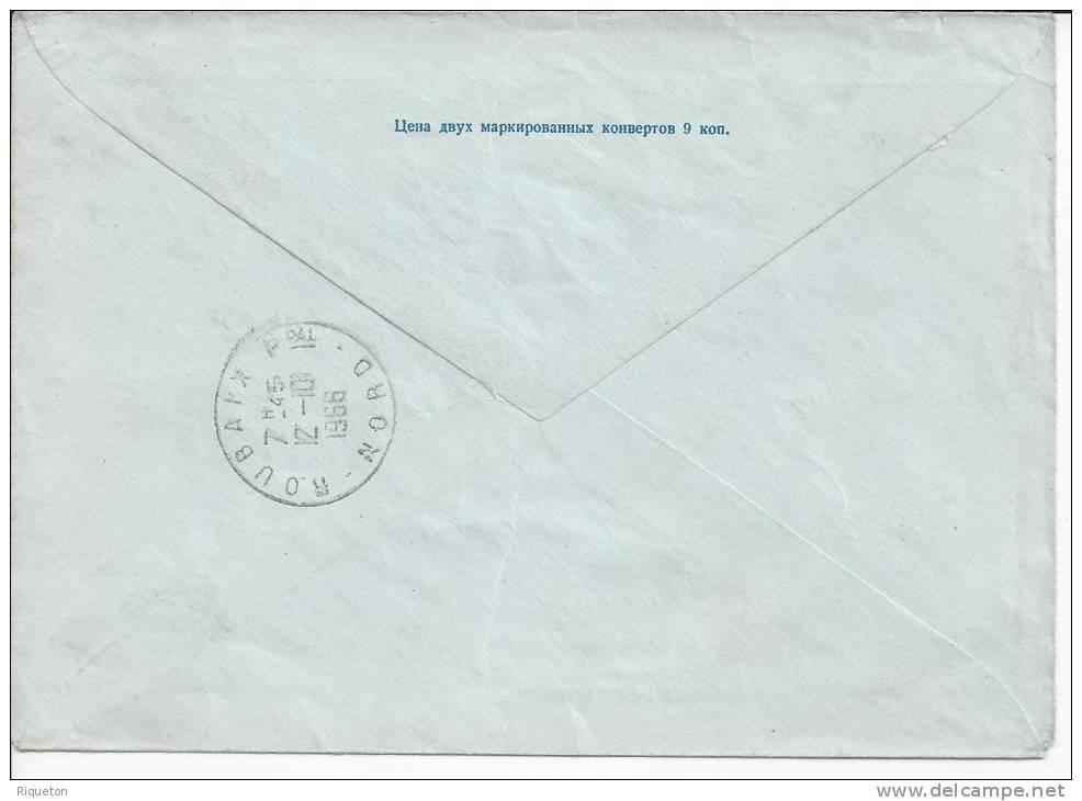 RUSSIE - 1966 - ENTIER RECOMMANDE  -  TB  - - Machine Stamps (ATM)