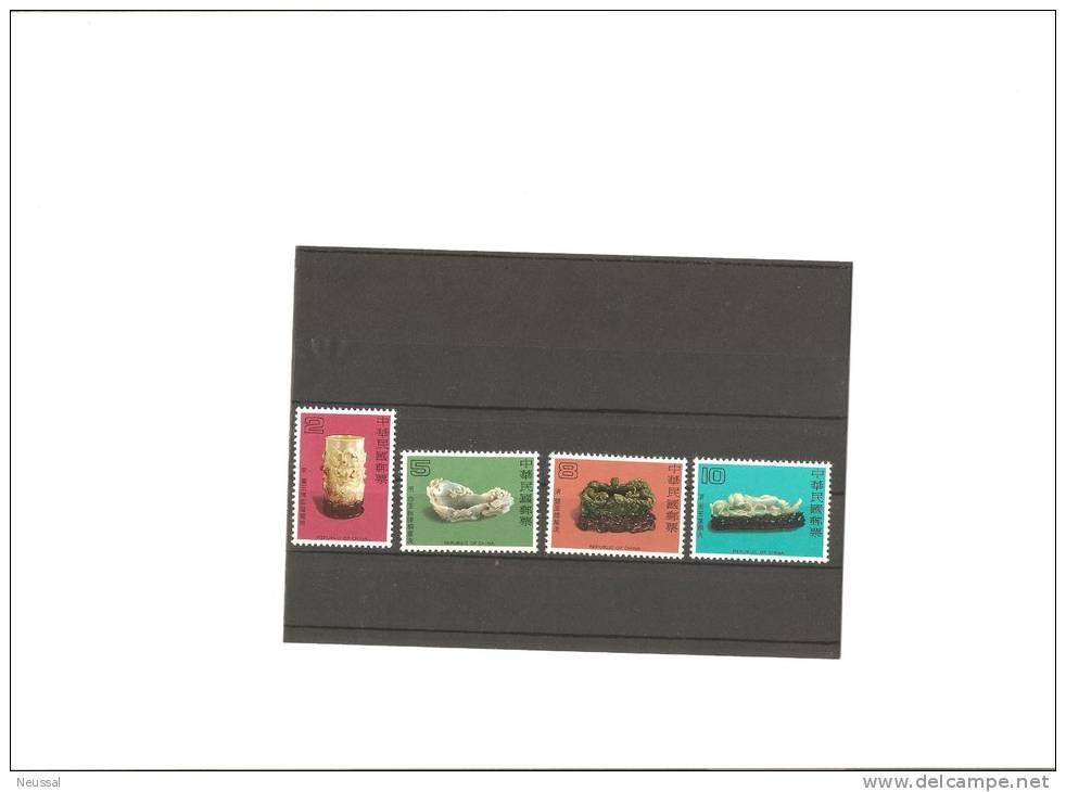 Serie 1233/6  Tesoros De Arte - 1945-... Republic Of China