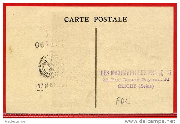 FRANCE SAINT JEAN BAPTISTE DE LA SALLE SUR CARTE MAXIMUM 1ER JOUR DU 28/04/1951 DE REIMS - Cartes-Maximum