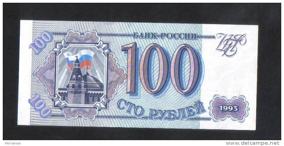 RUSSIA - 1993  BANK NOTE  - 100  RUBLES - UNC. - Russia