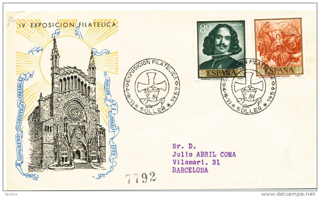 Spain Cover Special Postmark And Cachet Soller 4-8/6-1959 Stampexhibition - Expositions Philatéliques
