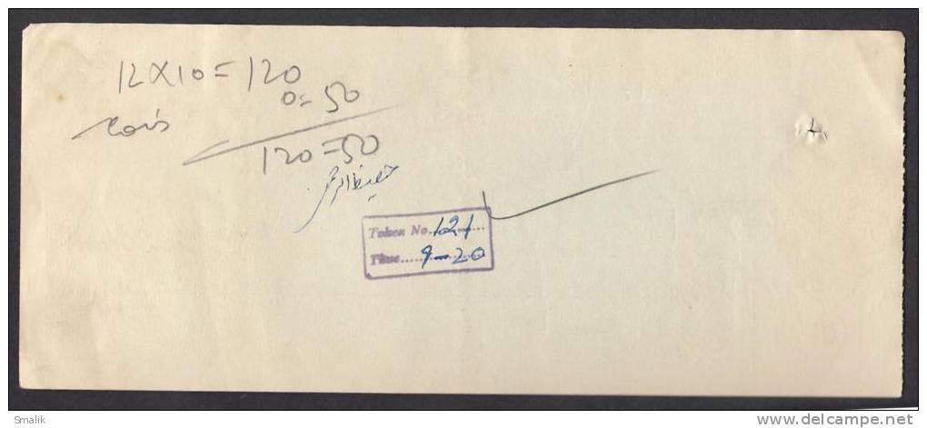 PAKISTAN Australasia Bank Ltd Cheque NAPIER ROAD KARACHI 4-3-1964 - Bank & Insurance