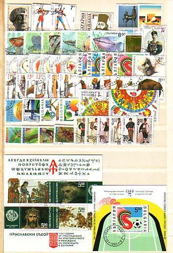 BULGARIA / Bulgarie  1993 Year Set Yvert Nr 3502/3554+BF177/78 =42.85 E (USED/gest.(O) - Stamps