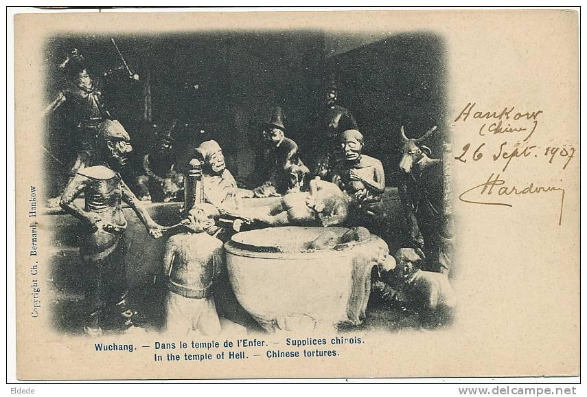 Wuchang Dans Le Temple De L Enfer Ch. Bernard Hankow 1907 Langue Arrachée - Chine