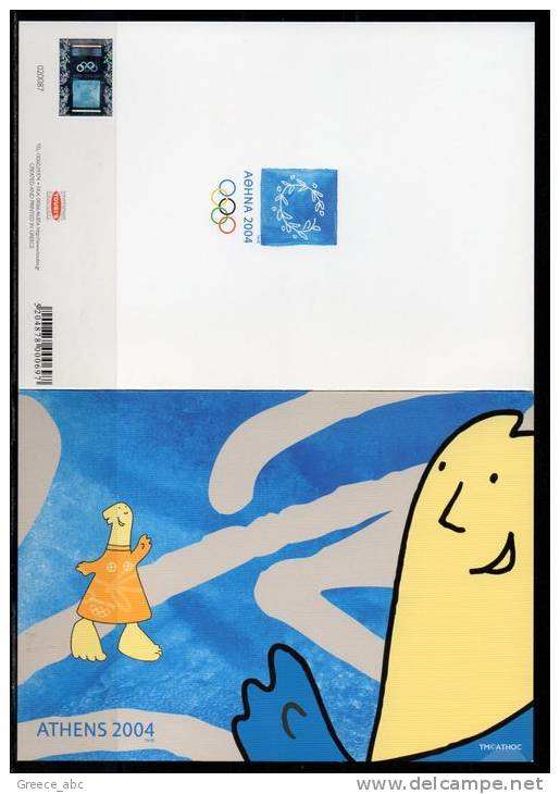 Greece 2004 > Official Postcard , Diptych 12*17 Cm > Summer Olympics 2004 > Mascots > Hologram > New ** - Giochi Olimpici