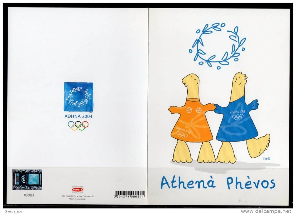 Greece 2004 > Official Postcard , Diptych 12*17 Cm > Summer Olympics 2004 > Mascots > Hologram > New ** - Olympic Games