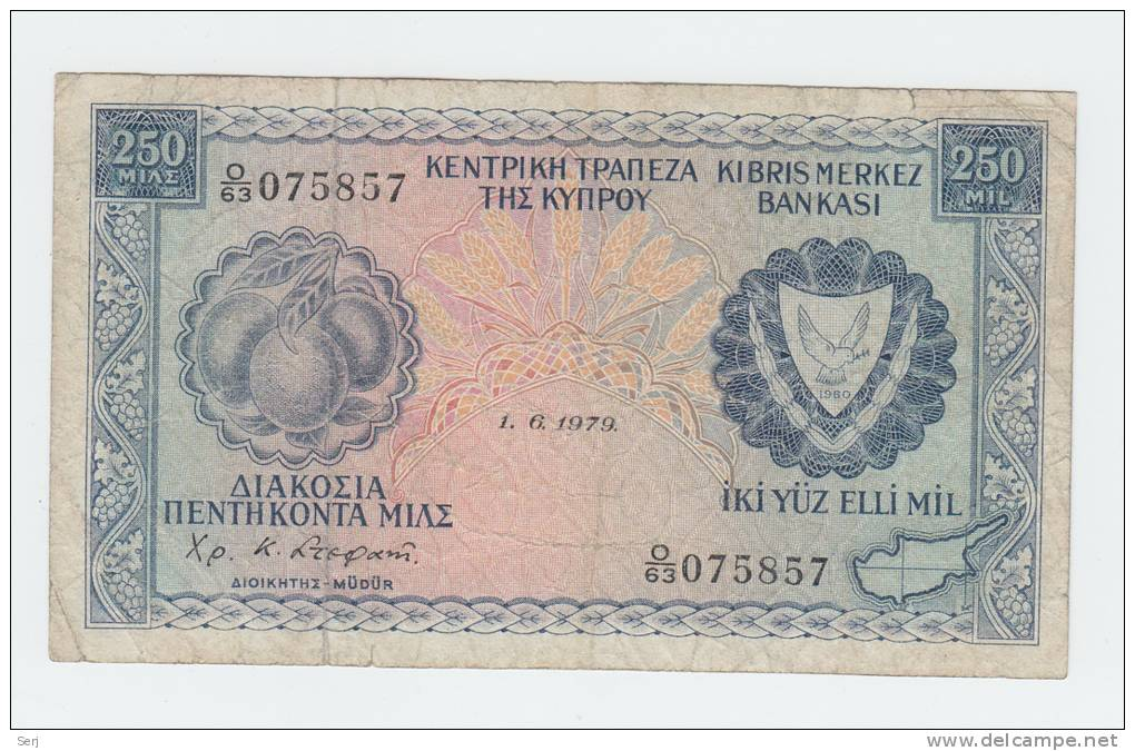 CYPRUS 250 Mills Banknote 1979 F+ P 41c - Chypre
