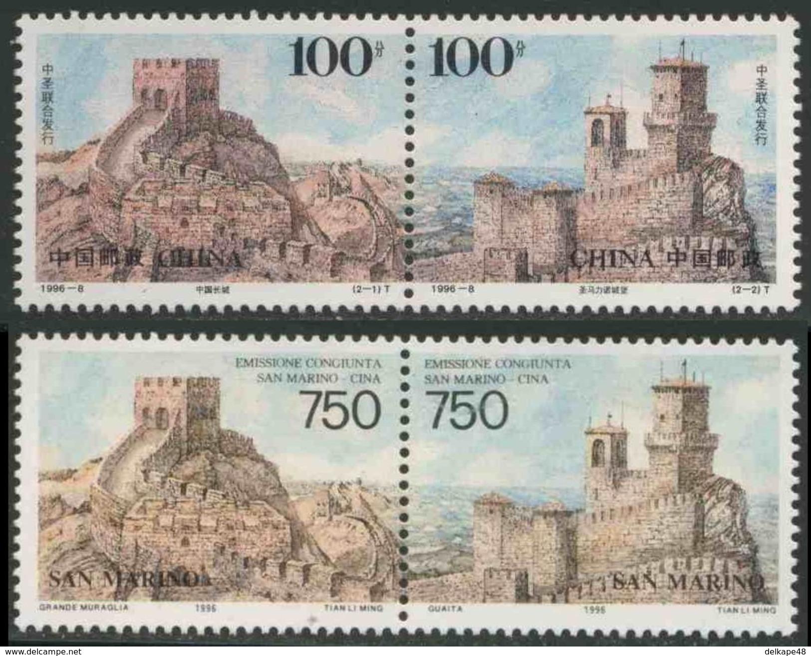 1994 Joint / Gemeischaftsausgabe - China - San Marino - 25th. Ann. Of China-San Marino Diplomatic Relations - Gezamelijke Uitgaven
