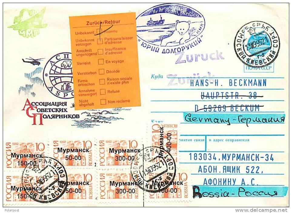 Russia In 1995. MURMANSK - LOCAL NUMBER (PHARMACIST). (POST OFFICE: MOSCOW G-3. KIEV SORTING AREA) - Errors & Oddities