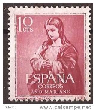 ES1132-A682TPO-CG..AÑO  MARIANO.La Purisima,Es Cultor Pintor.Alonso Cano.1954.( Ed 1132**),sin Charnela. BONITO - Profesiones