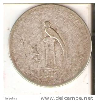 MONEDA DE PLATA DE GUATEMALA DE 1/4 DE QUETZAL DEL AÑO 1925  (COIN) SILVER,ARGENT. - Guatemala