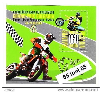 BULGARIA / Bulgarie 2009 European Cup In Supermoto - Grand Prix S/S- MNH - Moto