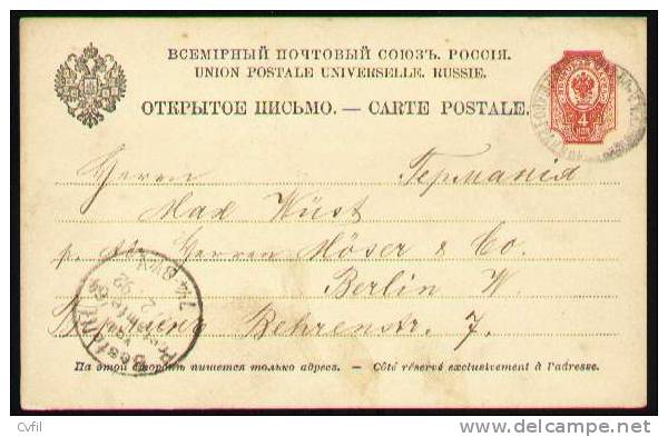 RUSSIA 1892 - ENTIRE POSTAL CARD Of 4 Kopecs To BERLIN With RAILWAYS CANCELLATION - 1857-1916 Imperium