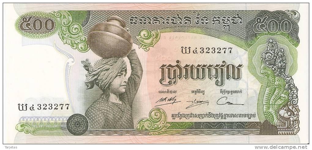 BILLETE DE CAMBOYA DE 500 RIELS  (BANKNOTE) SIN CIRCULAR - Cambodia