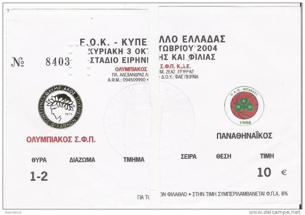 Olympiakos-Panathinaikos Basketball Greek Cup Match Ticket - Tickets D'entrée