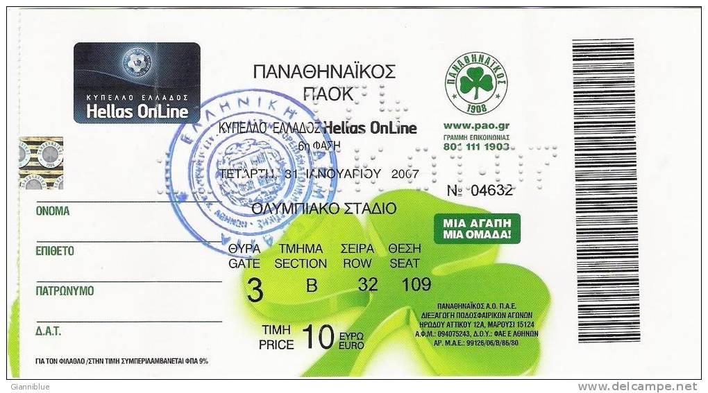 Panathinaikos Vs PAOK Football Greek Cup Match Ticket - Tickets D'entrée