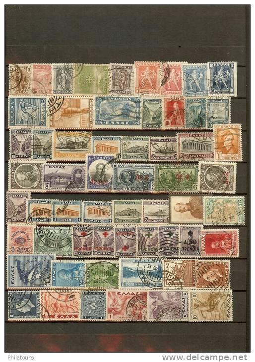 Collection Grèce Petit Prix - Collections