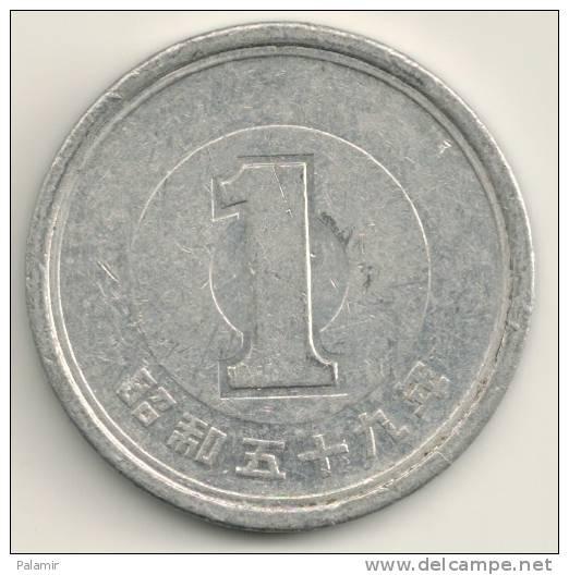 Japan  1 Yen Hirohito  Y#74   Yr. 59 (1984) - Giappone