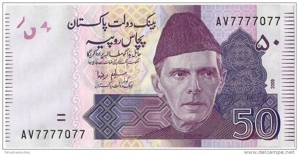 Pakistan New 50 Rupees 2009 Salim Raza Signature With Semi Fancy Double Prefix AV7777077 - Pakistan