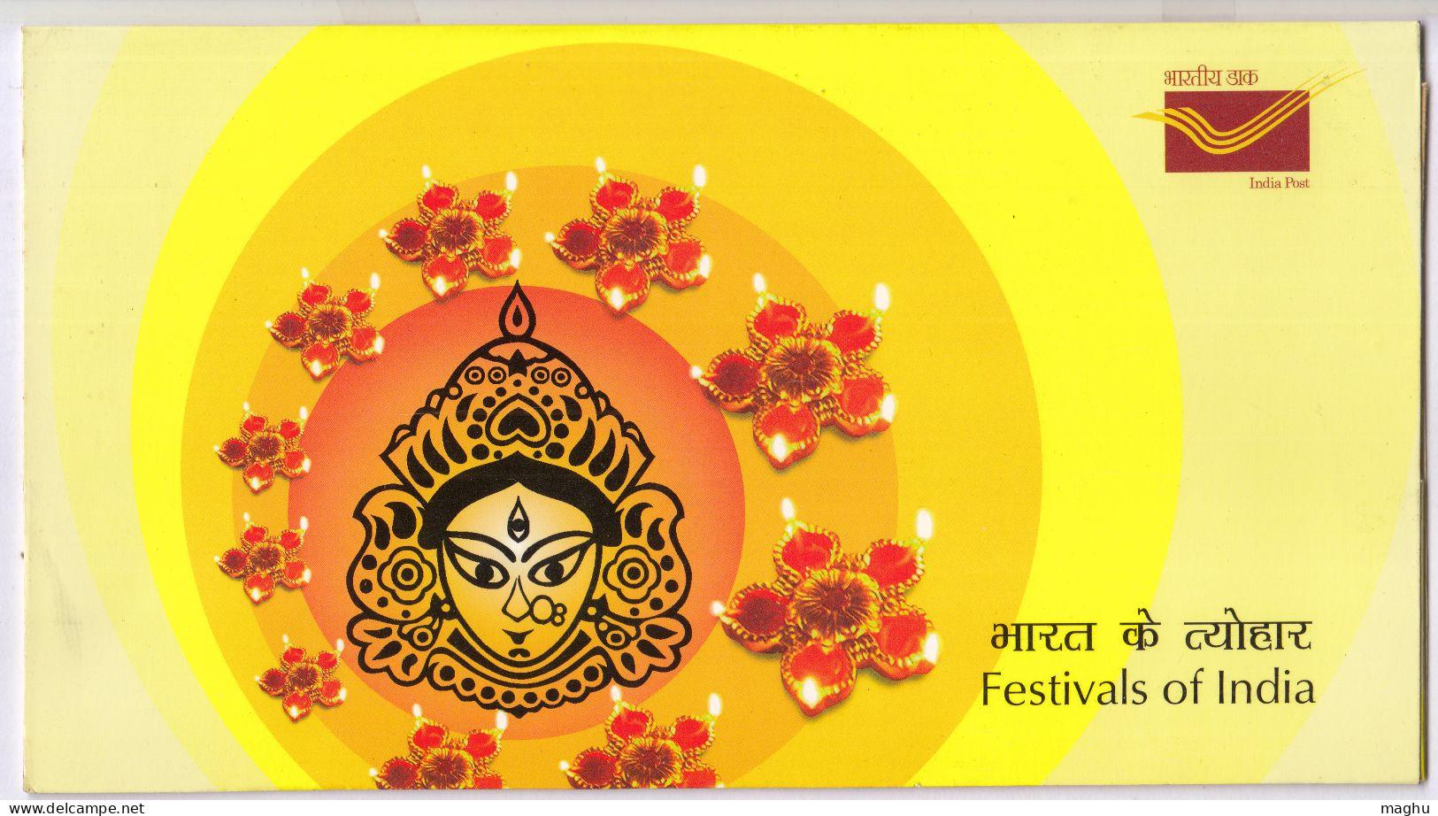 Festivals Of India Presentation Pack, 1 Miniature + 1 FDC + 1 Broucher, Elephant, Music, Celebration, Mask, India 2008 - Celebrations