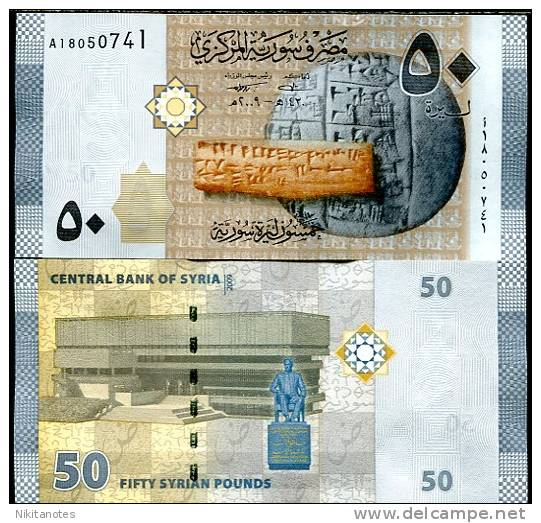 SYRIA 50 POUNDS 2009 2010 P NEW UNC - Syrie