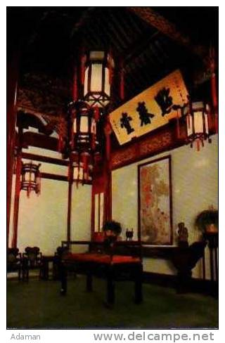 Pekin       A View In The Spring Hall  . - Chine