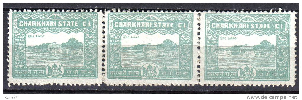 AP455 - STATI INDIANI , CHARKHARI : 1/2 Anna Striscia Di 3  ** - Charkhari