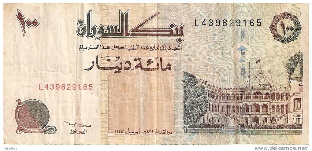 BILLETE DE SUDAN DE 100 DINARS DEL AÑO 1994 (BANK NOTE) - Sudan