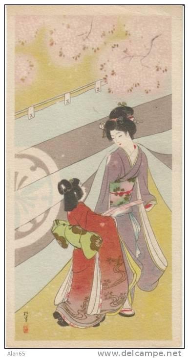 Beautiful Art Design, Japan Sunday School Card, Women In Kimono - Religion & Esotericism