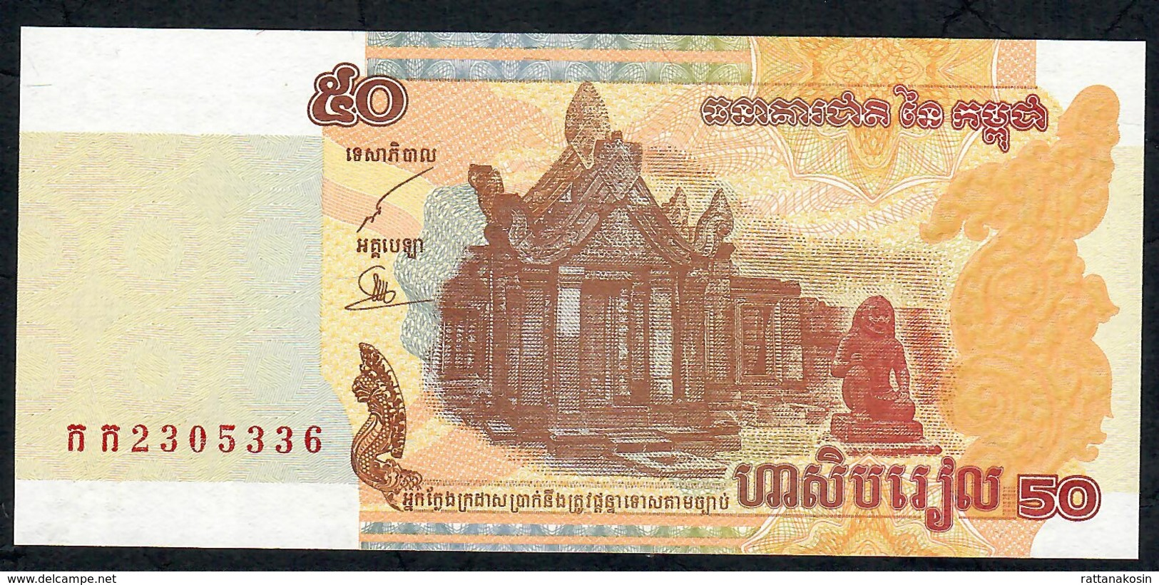 CAMBODGE  P52  50  RIELS    2002    UNC. - Cambodia