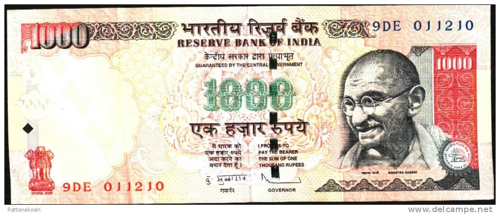 INDIA INDE P100h1 1000 RUPEES  2011 #9DE NO LETTER    XF-AU   NO P.h. ! ! - India