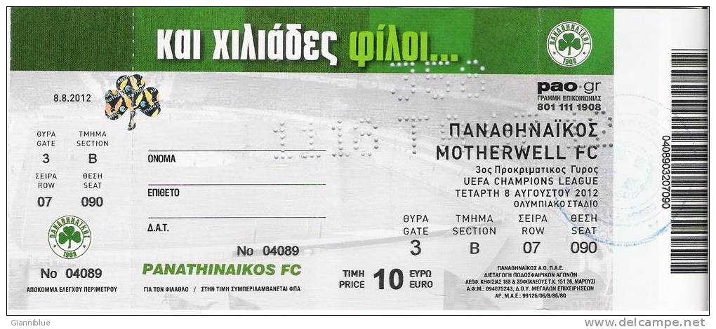 Panathinaikos Vs MotherWell FC/Football/UEFA Champions League Qualifying Round Match Ticket - Tickets D'entrée