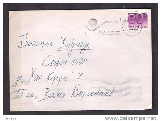 32-822 // BRIEF Aus NL To SOFIA (an V. KARAIVANOV Bfm-PRUEFER )  90 -ger Jahre - Period 1980-... (Beatrix)