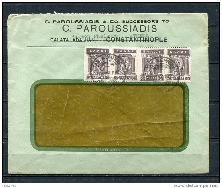 Greece 1923 Cover Strip Of 4.  C.Paroussiadis - Storia Postale