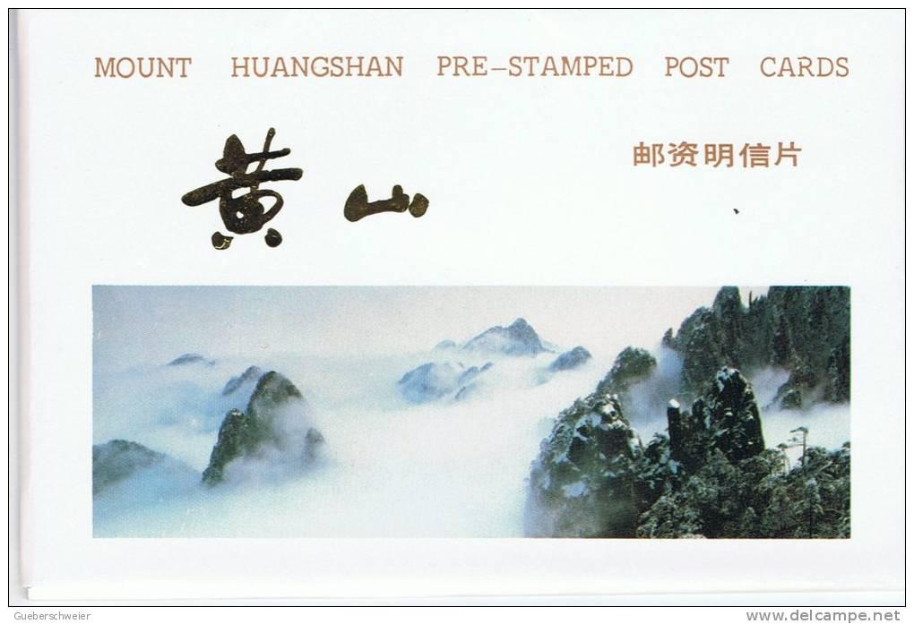 L-CH39 - CHINE Etui Avec 10 Cartes Entiers Postaux Paysages Du Mont HUANGSHAN - 1949 - ... République Populaire