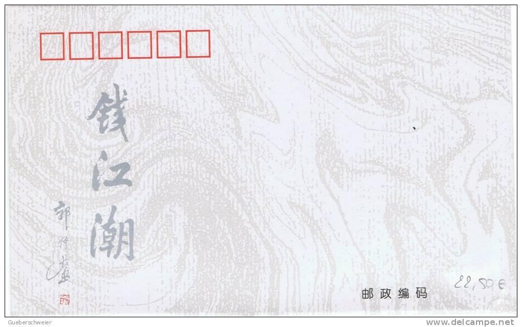 L-CH42 - CHINE Etui Avec 4 Cartes Série Spéciale D´entiers Postaux Du QIANJIANG - 1949 - ... République Populaire
