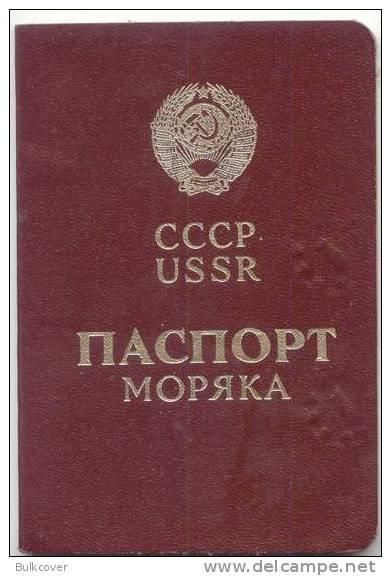 tajna-polyarnogo-ostrova-glava-13-pasport-moryaka