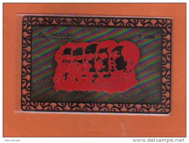 CHINA - A RARE GOLD PLATED PHONECARD (  CHINA TIBTONG TELEPHONE ) USED - Télécartes