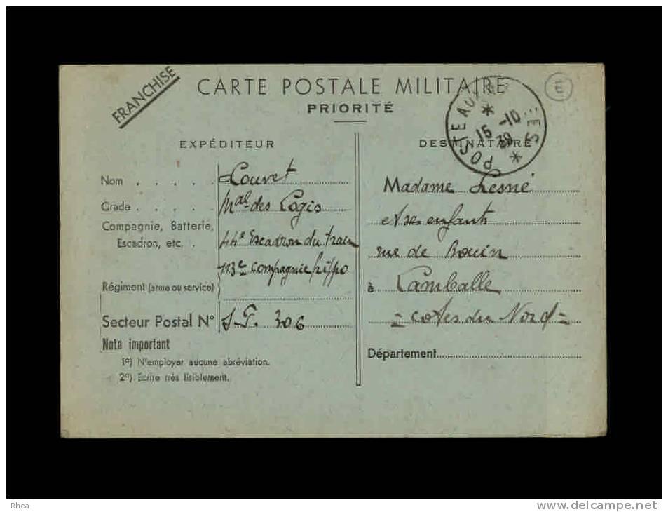 FRANCHISE MILITAIRE - 1939 - Envoyée à LAMBALLE - Cartes De Franchise Militaire
