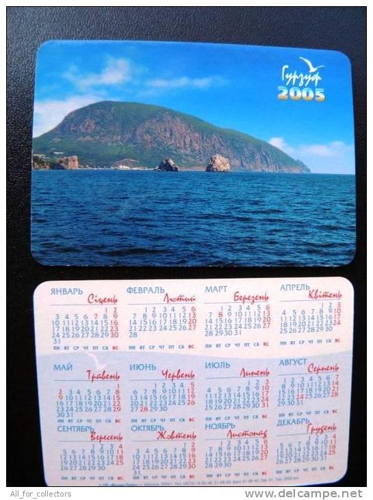 2005 Year Calendar From Ukraine Crimea Gurzuf, Nice Landscape, Mountain, Rocks, Tirage 5500ex. - Calendari