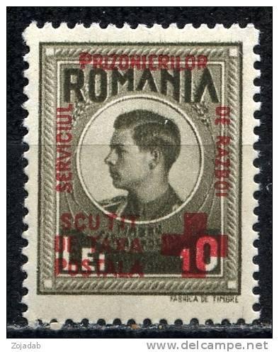 Rumania 1947 Mi. Portofreiheitsmarken IX  , Yvert Timbre Franchise , Scott # RA31 MNH With Red Cross Overprint - Impuestos