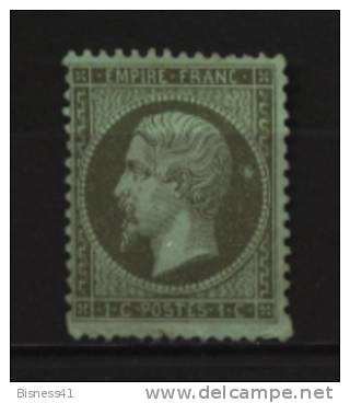France   N°  19 Neuf (*) Signé Brun + 2 Variétés ( Boule Blanche & Tp + Grand ) - 1862 Napoleon III