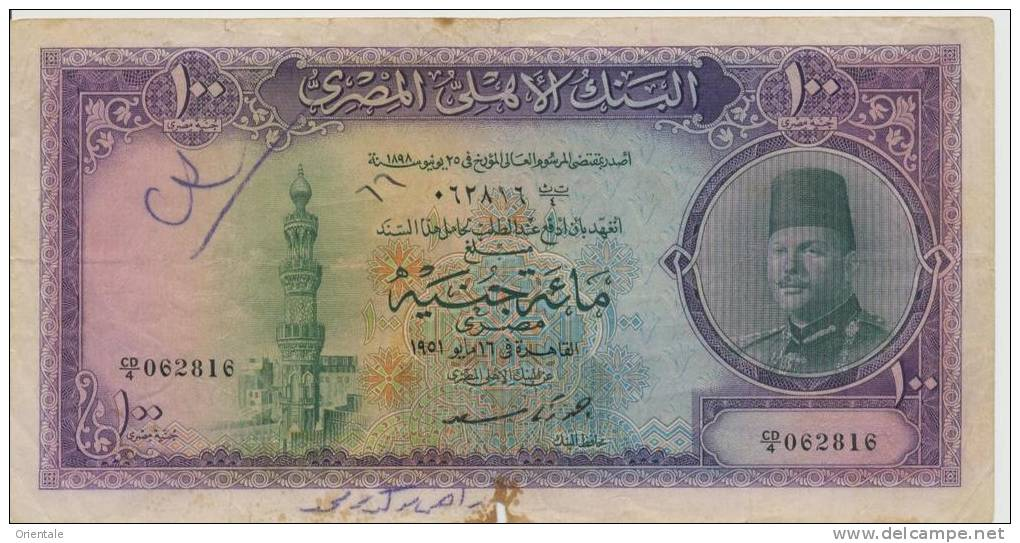 EGYPT P  27b 100 P 1951 VG P 299 Xf Paper Money