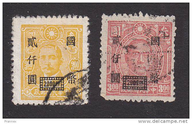China, Scott #771-772, Used, Dr. Sun Yat-sen Surcharged, Issued 1947 - China