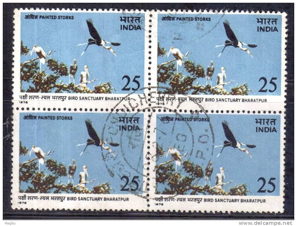 Used Block Of 4, India 1976, Bharatpur Bird Sanctuary, Stork, - Storks & Long-legged Wading Birds