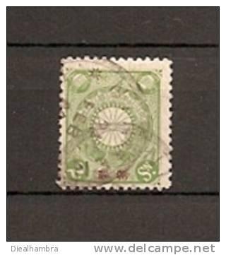 JAPAN NIPPON JAPON JAPANESE POST OFFICES ABROAD KOREA I.J.P.O. (o) 1900 / USED / 4 - Gebruikt