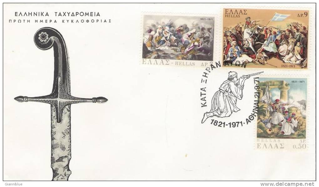 Army/Armoiries  - Greece Envelope Stamp FDC - Enveloppes