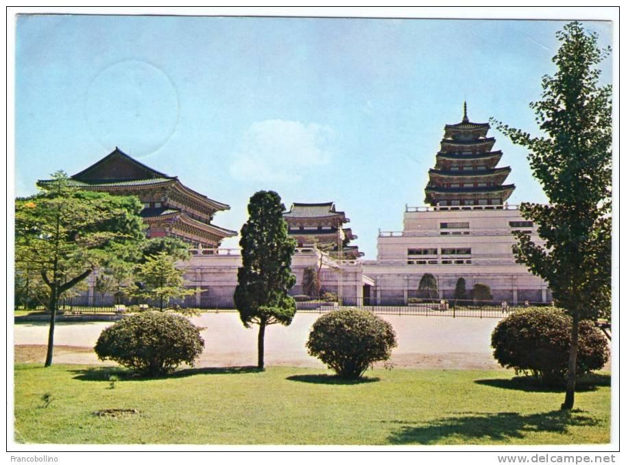 SOUTH KOREA - NATIONAL MUSEUM AT GYEONGBOG PALACE,SEOUL - Corea Del Sud