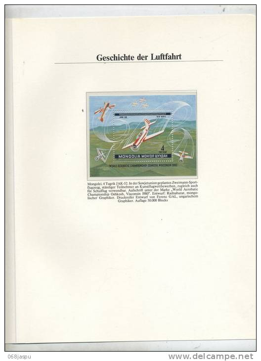 Feuille D´album Histoire Aviation Mongolie Bloc 67 Vol Acrobatique - Airplanes
